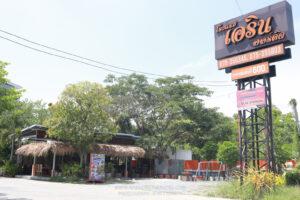 ร้านขนมจีนเส้นสด น้ำเคยเมียหลวง