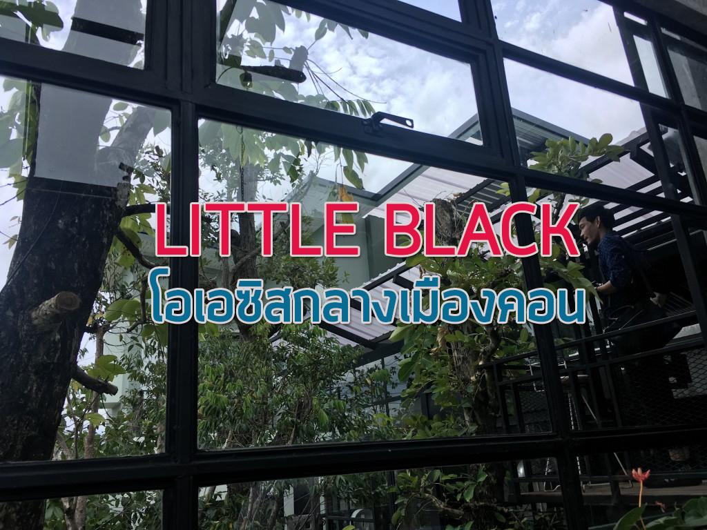 ร้านกาแฟ little black coffee นครศรีธรรมราช