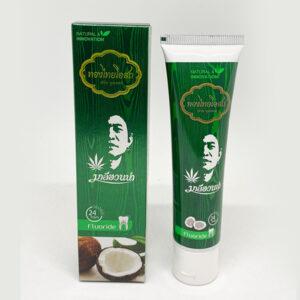 ขายยาสีฟันทองไทยโอสถ