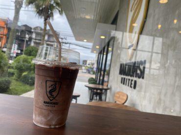 ้ร้านกาแฟ Nakhonsi United